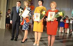 Математик из Коркино стала победителем областного конкурса «Учитель года»