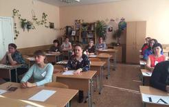 В Коркинском районе родители сдавали ЕГЭ