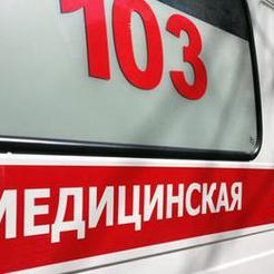 В Коркино во дворе дома до приезда скорой умер мужчина