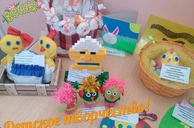 Коркинские дошкольники устроили пасхальную выставку