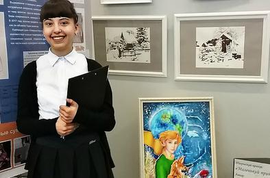 Дипломом Всероссийского форума награждена юная мастерица из Коркино