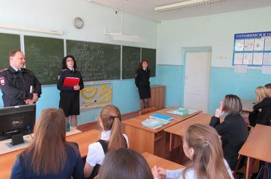 Коркинские полицейские подвели итоги межведомственной операции «Дети России – 2018»