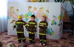 Дошкольникам Коркино рассказали как вести себя при пожаре
