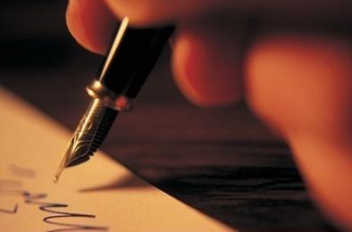 Поэтов Коркино приглашают на фестиваль