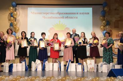 Лауреатом областного конкурса стала логопед коркинского детсада