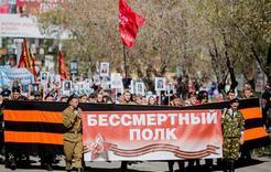 В Коркинском районе четвёртый раз пройдёт акция «Бессмертный полк»