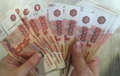 Пенсионер из Южноуральска заплатил «целительнице» 200 тысяч