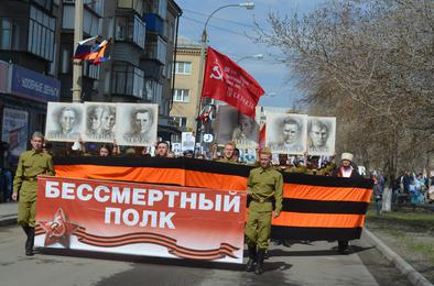 В Коркинском районе в четвёртый раз прошла акция «Бессмертный полк»