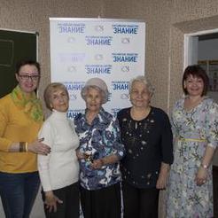 В Коркино начал работу клуб для долгожителей