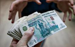 Как вернуть деньги по закону о неосновательном обогащении