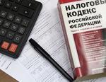 Как рассчитывается размер кадастровой стоимости для определения налоговой базы