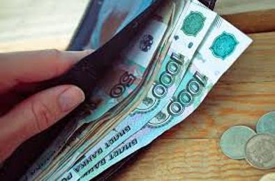 Минимальная зарплата не должна быть ниже прожиточного минимума