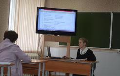 Общественников Коркино учили подавать заявки на грант