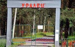 В управлении образования Коркино есть путёвки в загородные лагеря