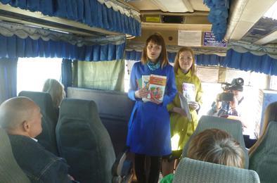 Библиотекари Коркино провели акцию «Читающий автобус»
