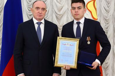 Губернатор вручил награду жителю Коркино