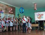 Розинских выпускников поздравили с «последним звонком»