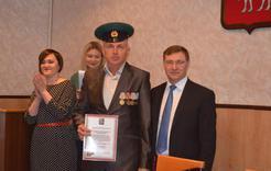 В Коркинском районе поздравили пограничников