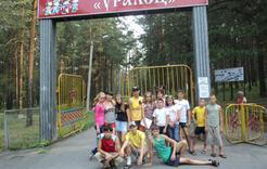 Коркинские школьники отправились в «Уралец»