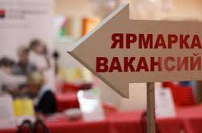 Жителям Коркинского района предлагают работу