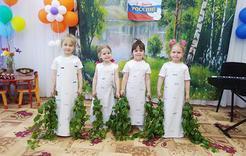Дошкольники Коркино отмечают День России