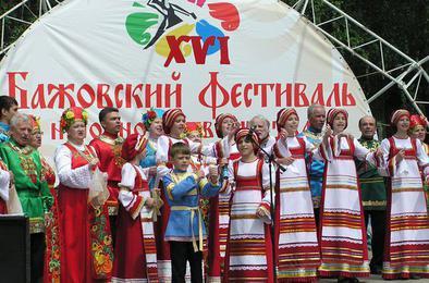 Коркинцев приглашают на Бажовку