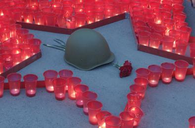 В Коркино отметят скорбную памятную дату