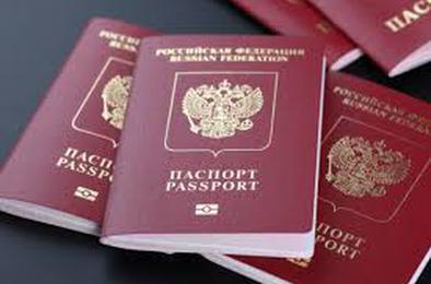 За выдачу загранпаспорта и водительских прав станем платить больше