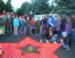 В День памяти и скорби в Коркинском районе зажгли свечи