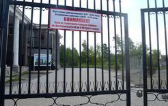 В Коркино городской парк станут закрывать на ночь