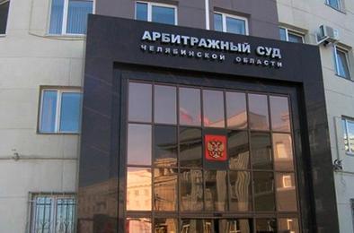 Розинская администрация подала в суд на собственника здания