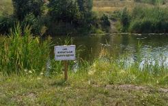 За купание в запрещённых местах коркинцам грозит штраф