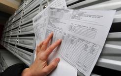 Почему в июле коркинцы получат две квитанции за электроэнергию?