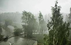На Южном Урале объявлено экстренное предупреждение