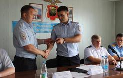 В Коркино представили нового начальника отдела МВД