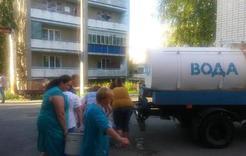 В Коркино устранили аварию на водоводе, вода подана в систему