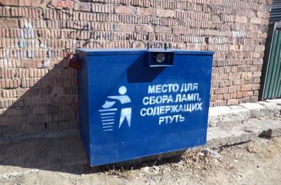 Прокуратура Коркино потребовала организовать места сбора ртутьсодержащих ламп
