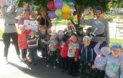 Детсадовцы Коркино искали заветный клад