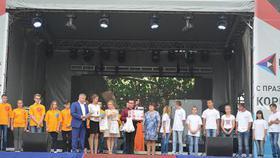 В День города для коркинцев подготовили праздничную программу