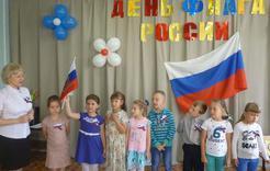 В детской библиотеке отметили День флага России