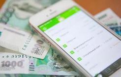Коркинец потерял телефон и лишился денег