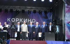 В Коркинском районе отпраздновали День города и День шахтёра