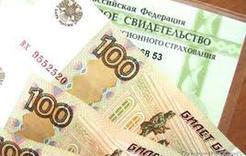 Пенсионные накопления могут быть выплачены правопреемникам