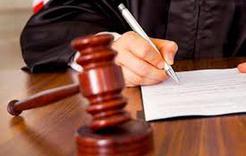 За преступление коркинца искали 10 лет, теперь его будут судить