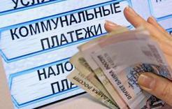 Жительнице Москвы пришлось оплатить коммунальные долги коркинцев