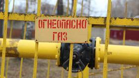 В Коркино неизвестные закрыли подачу газа к домам и предприятию