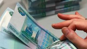 Средства, конфискованные у коррупционеров, отдадут Пенсионному фонду