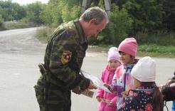 Детсадовцев Коркино учили безопасному поведению