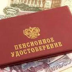 Коркинские пенсионеры получат единовременную губернаторскую выплату