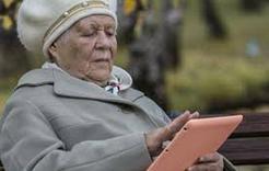 Пенсионеров Коркино обучат мобильной грамоте
